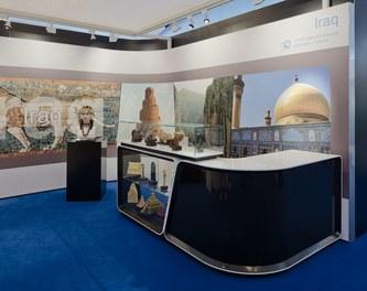 OPEC Exhibition - exhibition