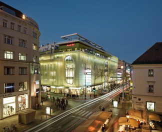 Shoppingcenter Gerngross - night shot
