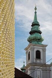 Shoppingcenter Gerngross - detail of facade
