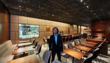 Restaurant Shiki - restaurant