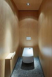 Restaurant Shiki - japanese toilet