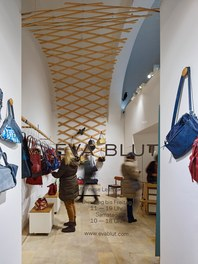 Shop Eva Blut - entrance